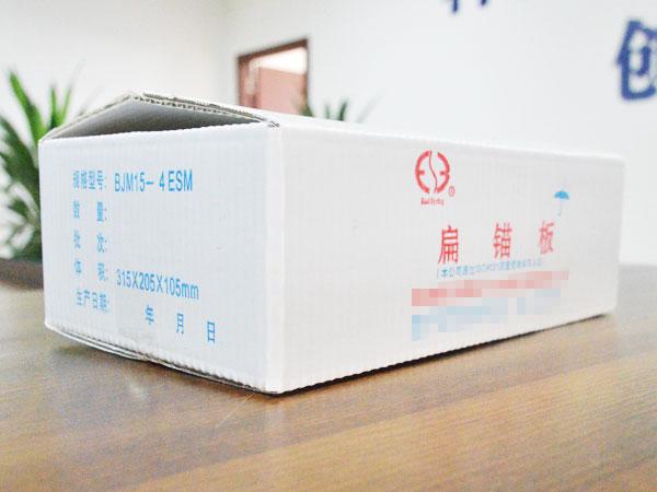 钙塑板包装箱