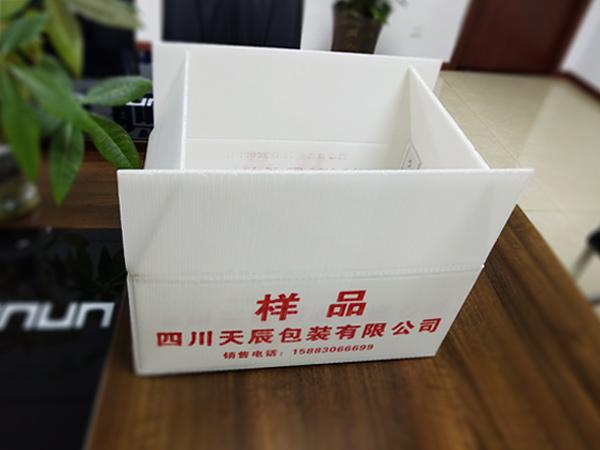 白色包装箱