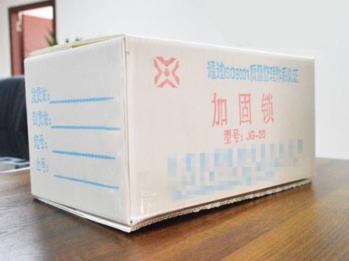 钙塑瓦楞板包装箱